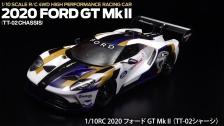 Tamiya 1:10 Ford GT Mk.II 2020 (TT-02)